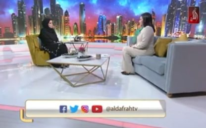 Hoda ElSobky on Al Dafrah TV