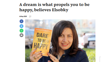 Gulf Today Features Hoda ElSobky